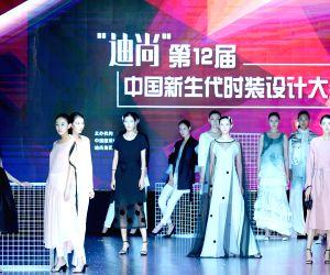 CHINA SHANDONG WEIHAI FASHION DESIGN COMPETITION FINAL