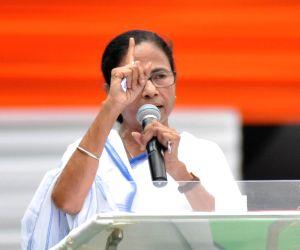 Trinamool Congress Martyrs' Day rally - Mamata Banerjee