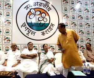 TMC core committee meeting - Mamata Banerjee
