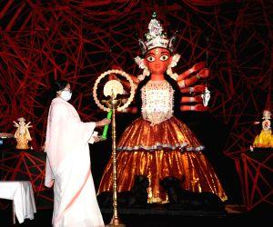 Mamata Banerjee inaugurates Community Durga Puja pandal