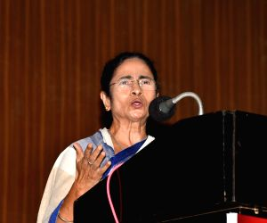 """Conference on """"Love Your Neighbour"""" - Mamata Banerjee"""