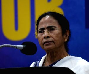 "Love for Neighbour"" - Mamata Banerjee"