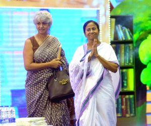 Kanyashree Prakalpa - Mamata Banerjee, Yasmin Ali Haque