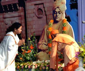 150th birth anniversary celebrations  of Swami Vivekananda