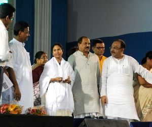 Mamata Banerjee during inauguration of a water treatment plant