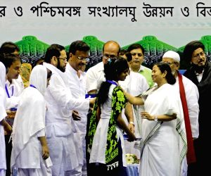 Mamata Banerjee during a minority development programme