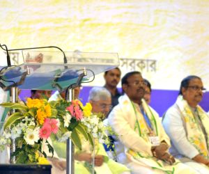 "Convention on Cooperatives"" - Mamata Banerjee"