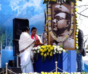 Netaji's birth anniversary celebration - Mamata Banerjee