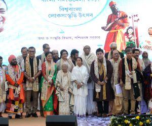 WB CM inaugurates Bangla Sangeet Mela 2017