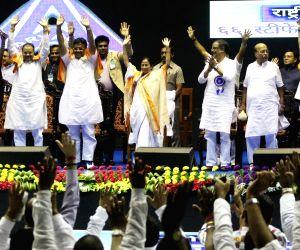 Rastriya Bihari Samaj - Mamata Banerjee