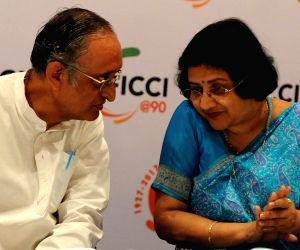FICCI's 14th Banking Conclave 2017