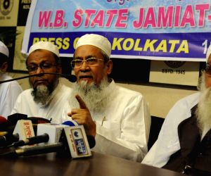 Siddiqullah Chowdhury's press conference