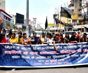 Women activists demonstration