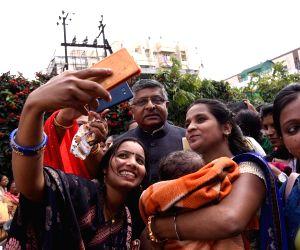 Ravi Shankar Prasad at International Women's Day programme