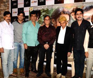 Mumbai : Press meet of film Bazaar-E-Husn