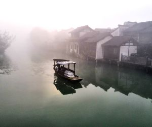 Wuzhen (China): 2014 World Internet Conference