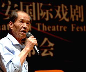 CHINA-XI'AN-WRITER-CHEN ZHONGSHI-DEATH