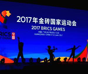 (XIAMEN SUMMIT)CHINA-XIAMEN-BRICS