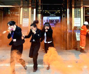CHINA HEBEI XIANGHE FIRE DRILL