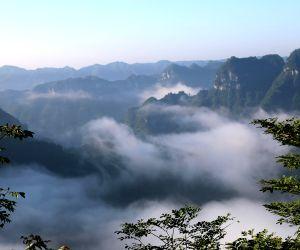 Aizhai grand canyon