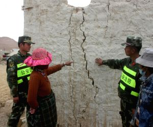 CHINA TIBET XIGAZE EARTHQUAKE