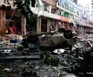 CHINA HEBEI XINGTAI BANK EXPLOSION