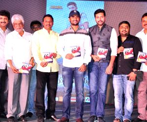 Yamapasham Movie audio launch