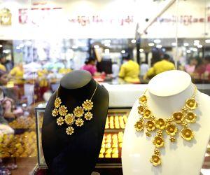 MYANMAR YANGON GOLD PRICE RISE