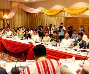 MYANMAR NAY PYI TAW UPDJC REFORM