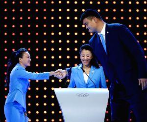 MALAYSIA-KUALA LUMPUR-128TH IOC SESSION