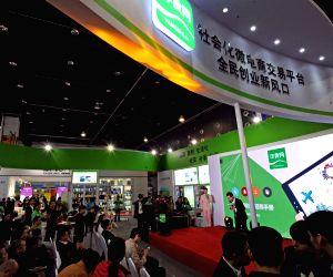CHINA ZHEJIANG ONLINE RETAIL DATA GROWTH