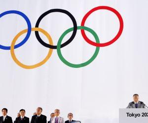 JAPAN TOKYO OLYMPIC PARALYMPIC EMBLEM