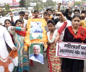 Youth Congress workers stage a demonstration against Bihar Chief Minister Nitish Kumar in Patna, on June 17, 2018.