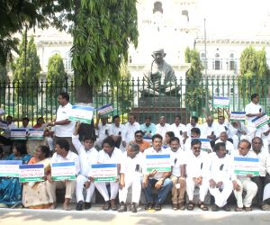 YSR Congress legislators' demonstration