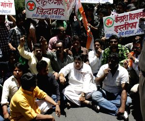 Protest against controversial comment on Congress vice president Rahul Gandhi