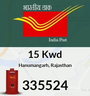 15 Kwd Pincode - 335524