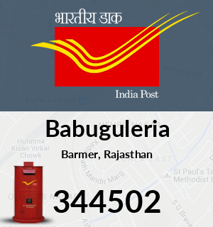 Babuguleria Pincode - 344502