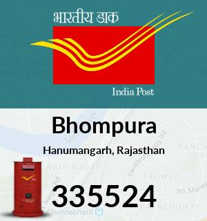 Bhompura Pincode - 335524