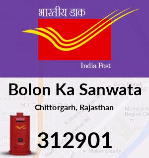 Bolon Ka Sanwata Pincode - 312901