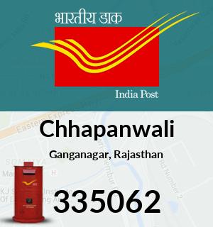 Chhapanwali Pincode - 335062