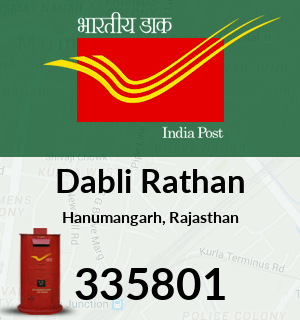 Dabli Rathan Pincode - 335801