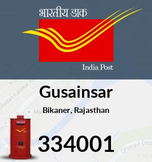 Gusainsar Pincode - 334001