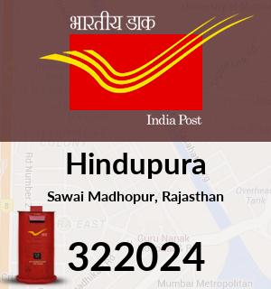 Hindupura Pincode - 322024