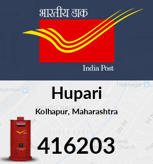 saada uutta esikatselu yksinoikeudella käsitellään Hupari Pin Code, Kolhapur, Maharashtra