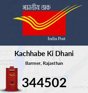 Kachhabe Ki Dhani Pincode - 344502