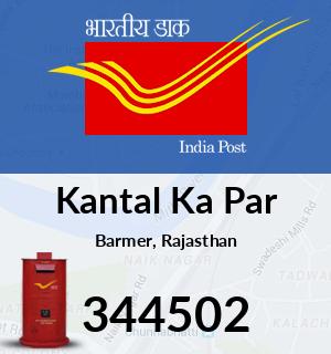 Kantal Ka Par Pincode - 344502