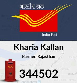 Kharia Kallan Pincode - 344502