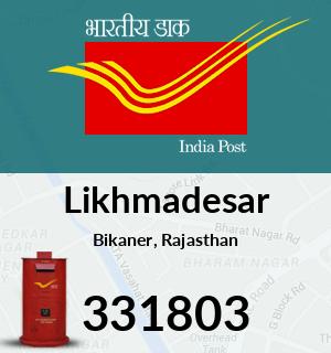 Likhmadesar Pincode - 331803