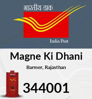 Magne Ki Dhani Pincode - 344001
