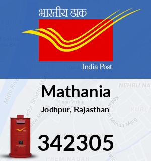 Mathania Pincode - 342305